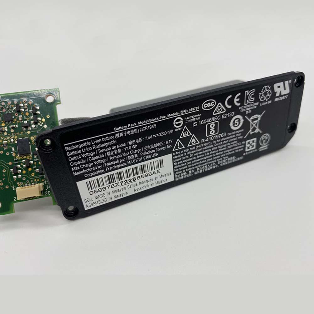 088789 2330Mah/17Wh 7.4V/8.4V laptop accu