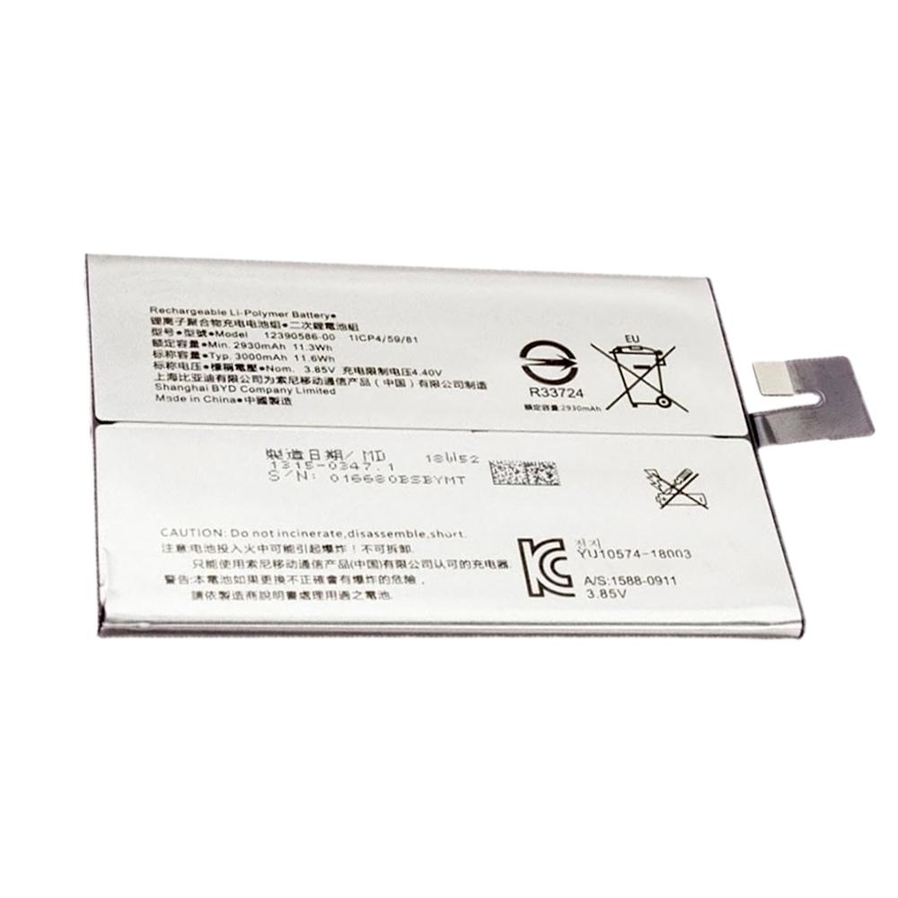 12390586-00 3000mAh/11.6WH 3.85V/4.4V laptop accu