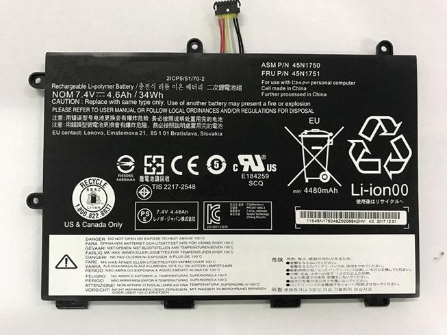 45n1750 Tablet accu
