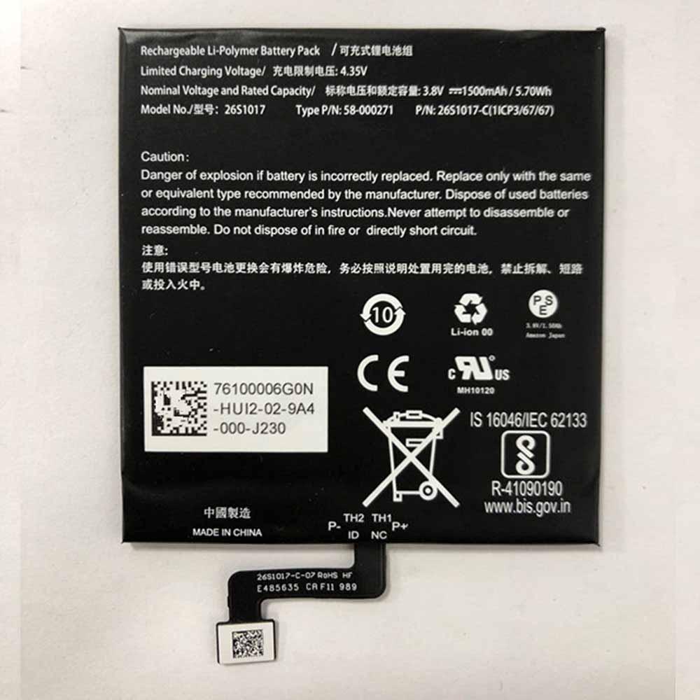 58-000271 1500mAh/5.7WH 3.8V 4.35V laptop accu