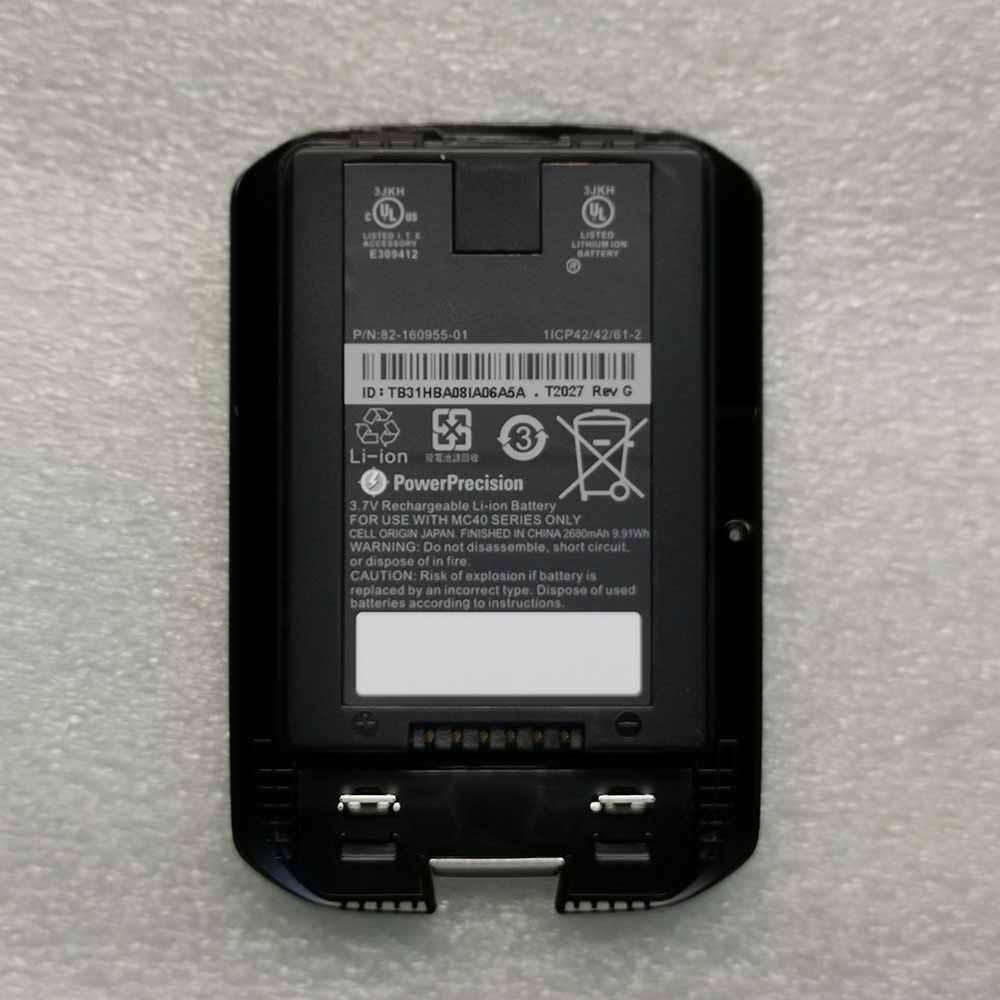 Motorola Symbol MC40 Telefoon accu