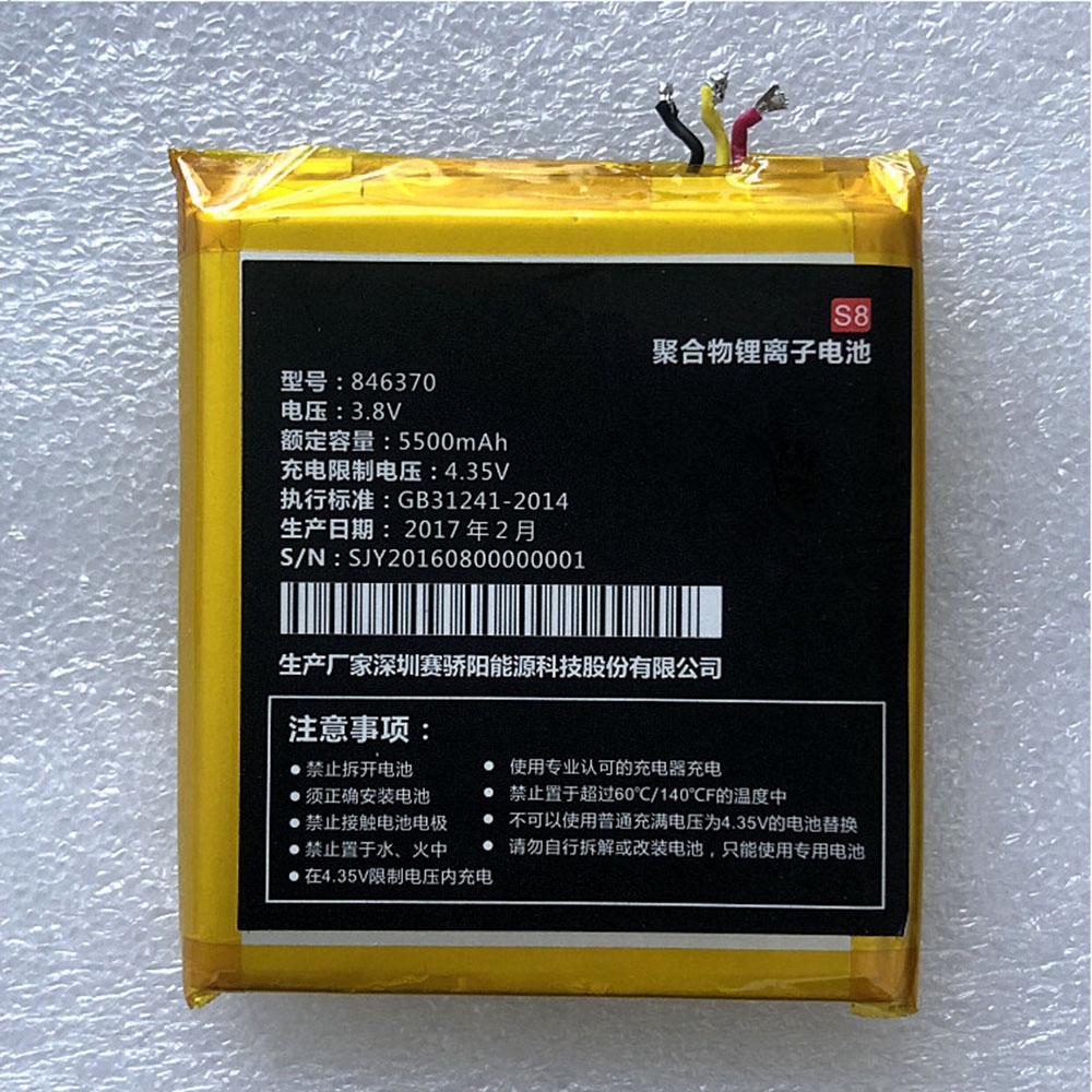 846370 5500mAh 3.8V/4.35V laptop accu