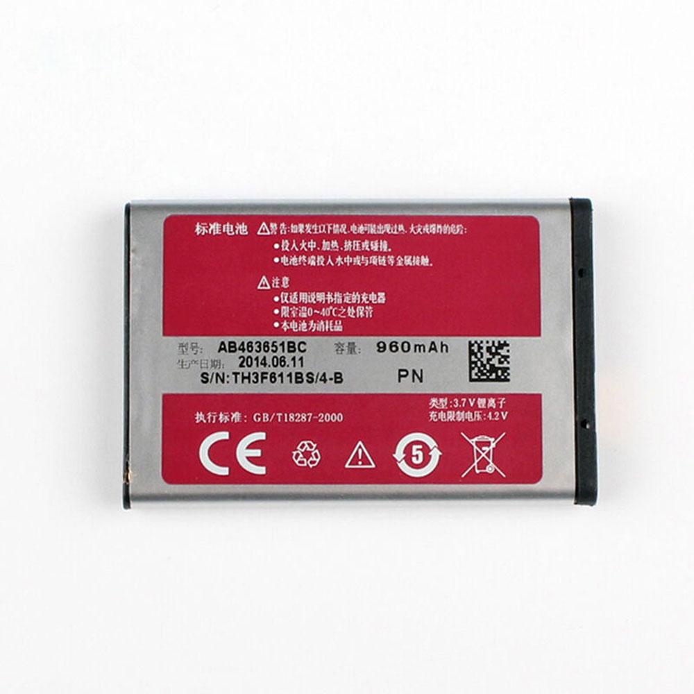 AB463651BC 960mAh/3.55WH 3.7V/4.2V laptop accu