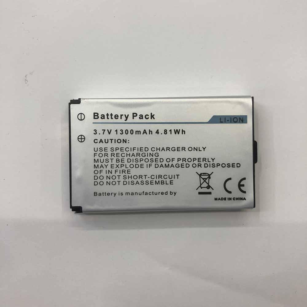 B25 batterij