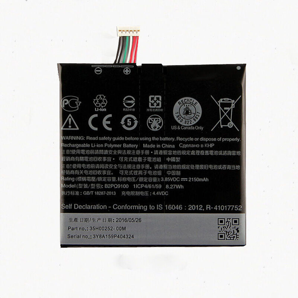 B2PQ9100 Telefoon Accu's