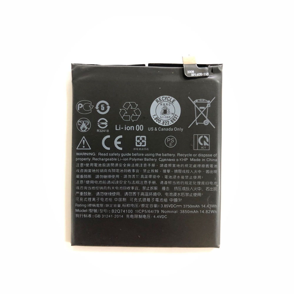B2Q74100 Telefoon Accu's