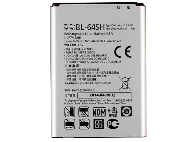 BL-64SH Telefoon accu