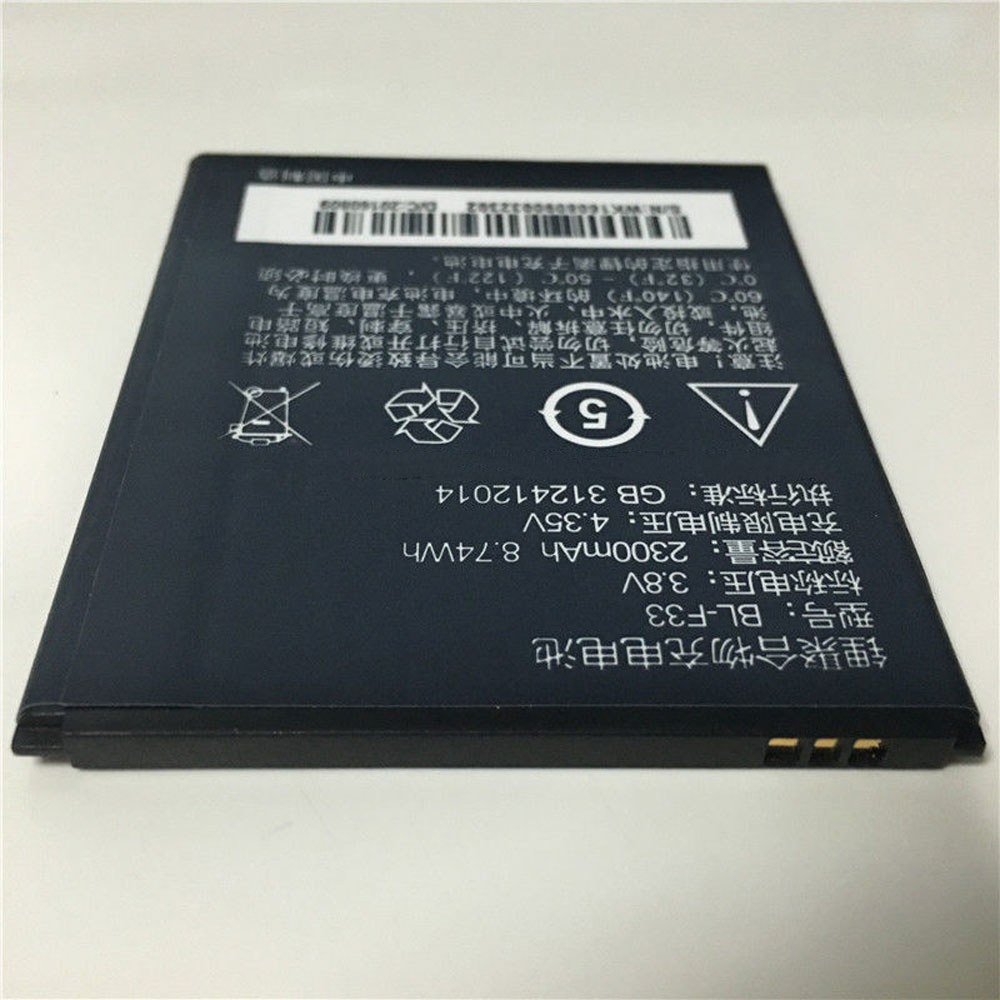 BL-F33 2300MAH/8.74WH 3.8V/4.35V laptop accu