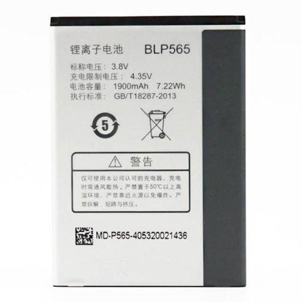 BLP565 Telefoon Accu's