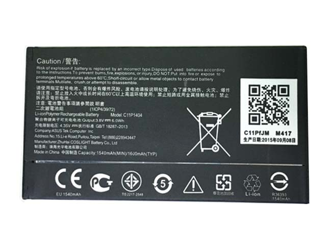 C11P1404 1540mAh 3.8V laptop accu