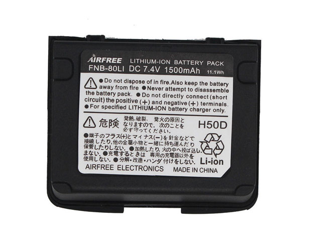FNB-58 1500mAh 7.4V laptop accu