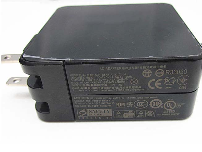 PA-1650-78 laptop Adapters