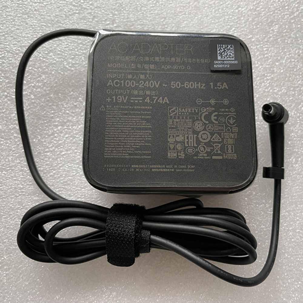 90W adapter adapter