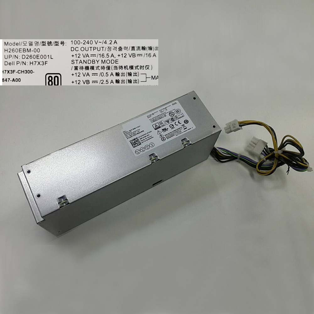 h260ebm-00 Voeding adapter