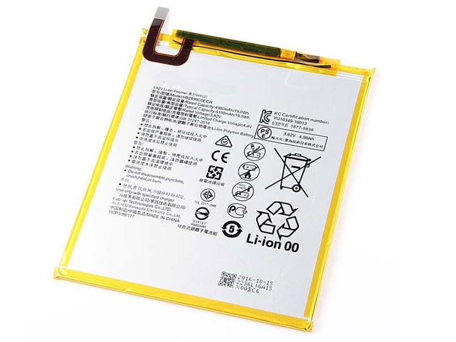 Batería para HuaWei HB2899C0ECW