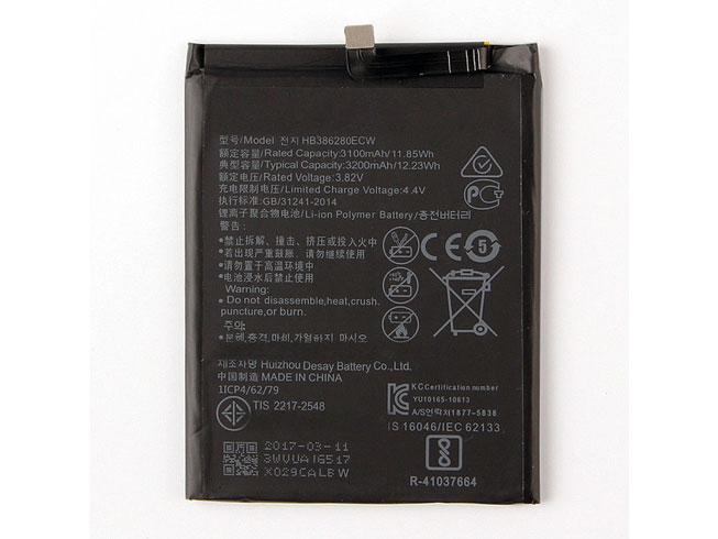 HB386280ECW Telefoon Accu's