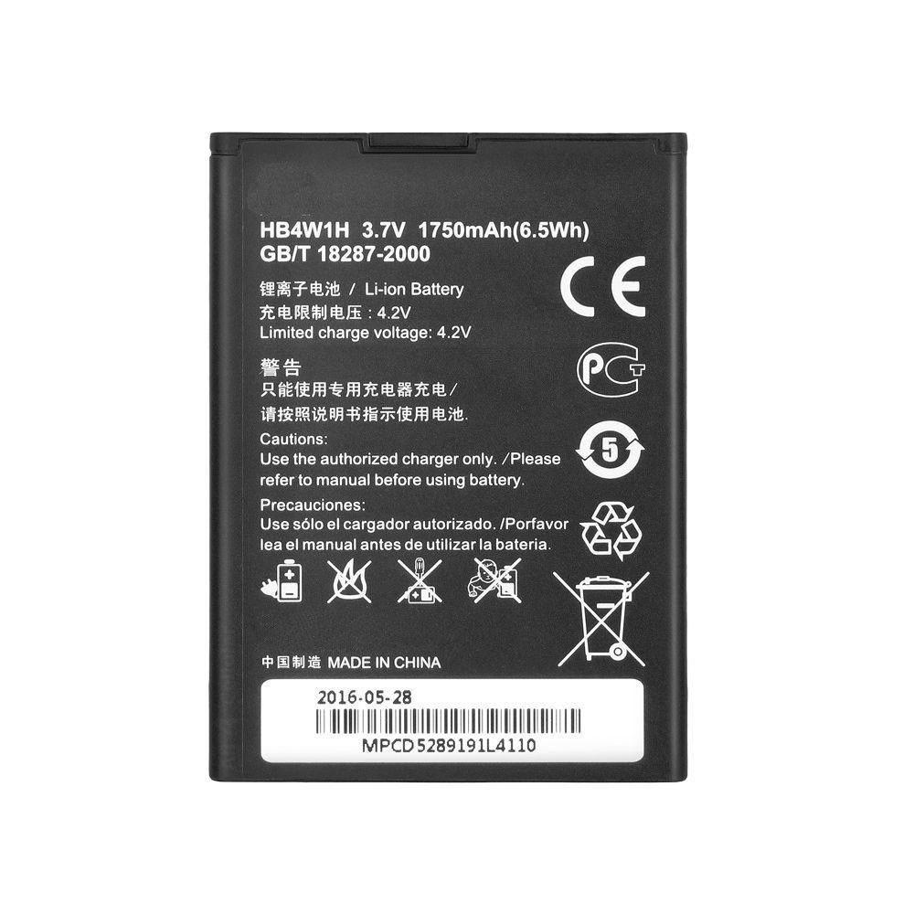Batería para Huawei  HB4W1H