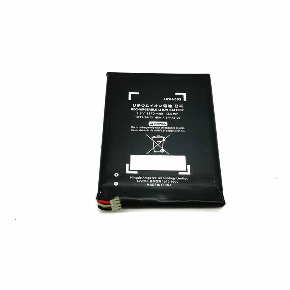 HDH-003 batterij