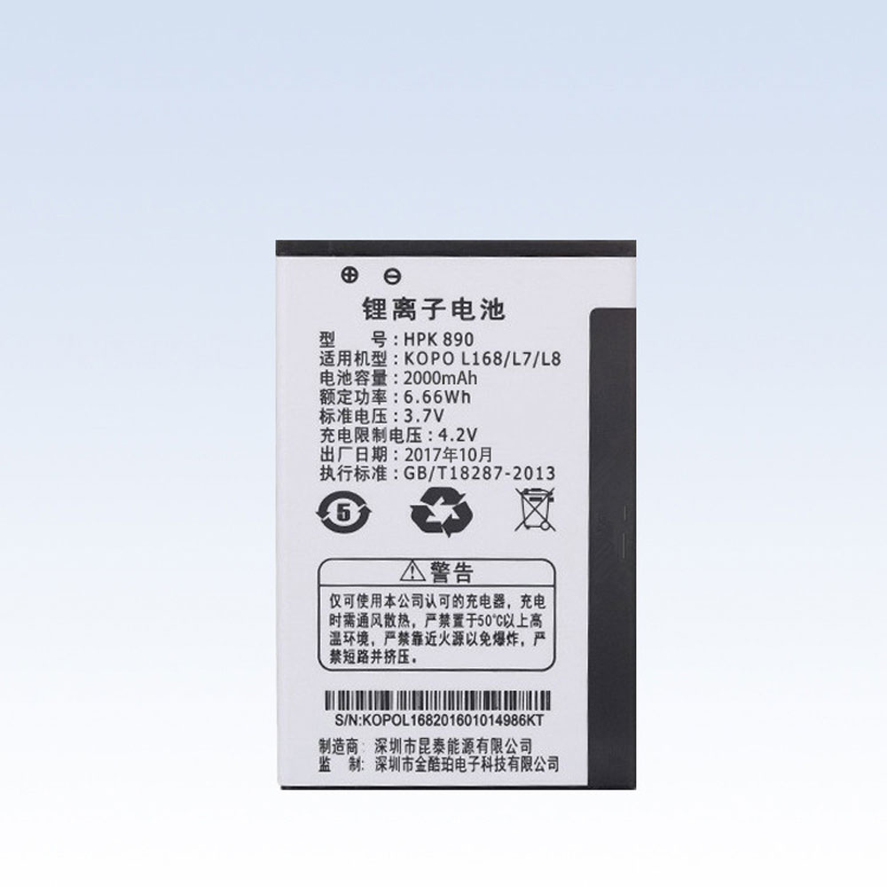 HPK890 2000mAh/7.6WH 3.8V/4.35V laptop accu