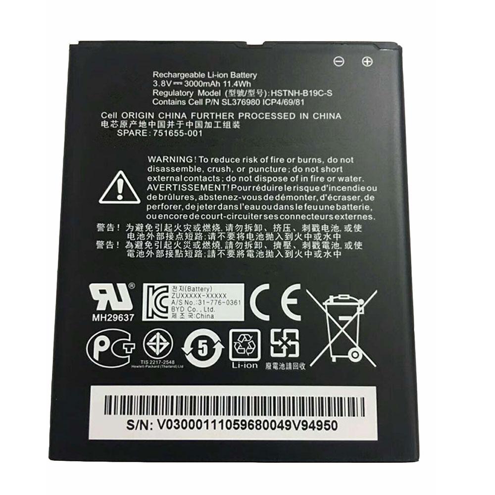 Batería para HP HSTNH-B19C-S