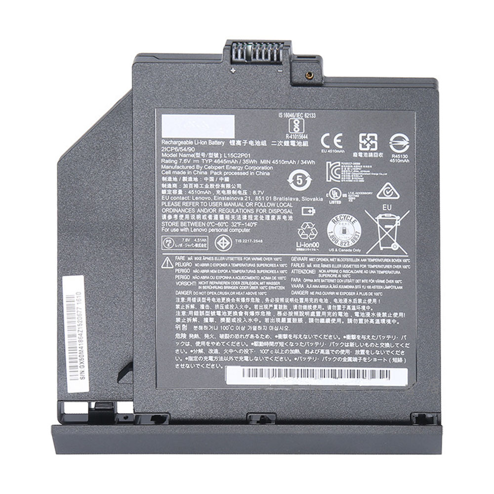 L15S2P01 laptop accu's