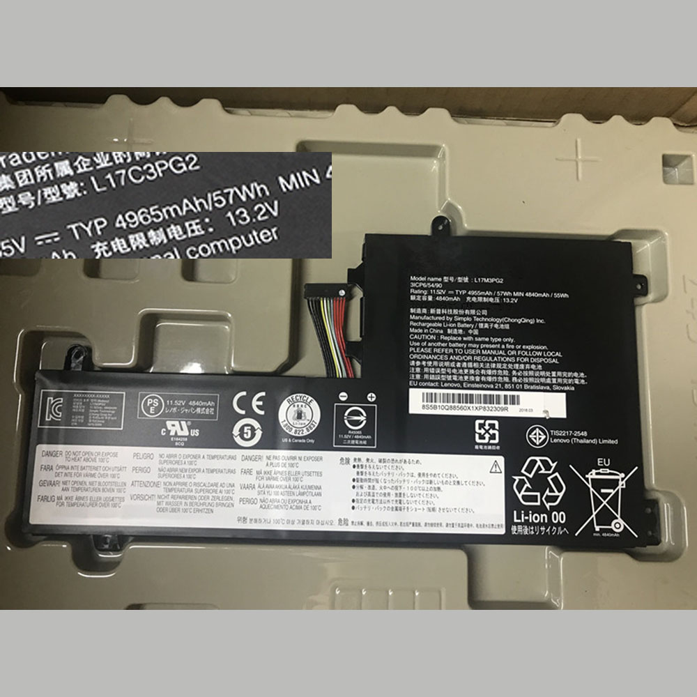 L17M3PG2 laptop accu's