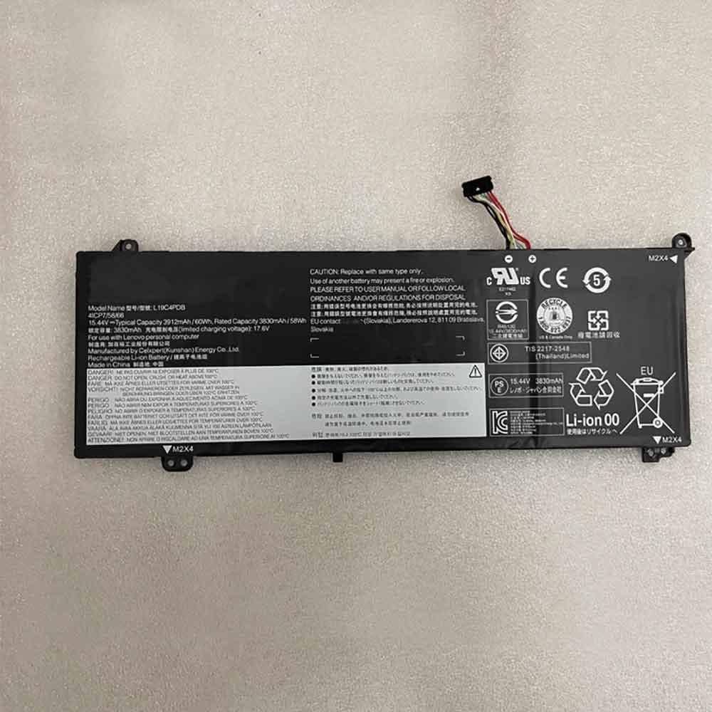 SB10Z21205C1K batterij