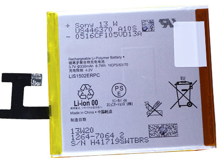 LIS1502ERPC Telefoon accu