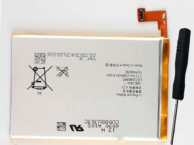 LIS1509ERPC 2300MAH/8.6WH 4.2V laptop accu