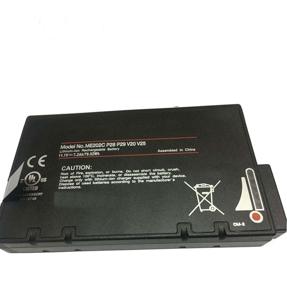 BP-LP2900 7200mAh 11.1V laptop accu