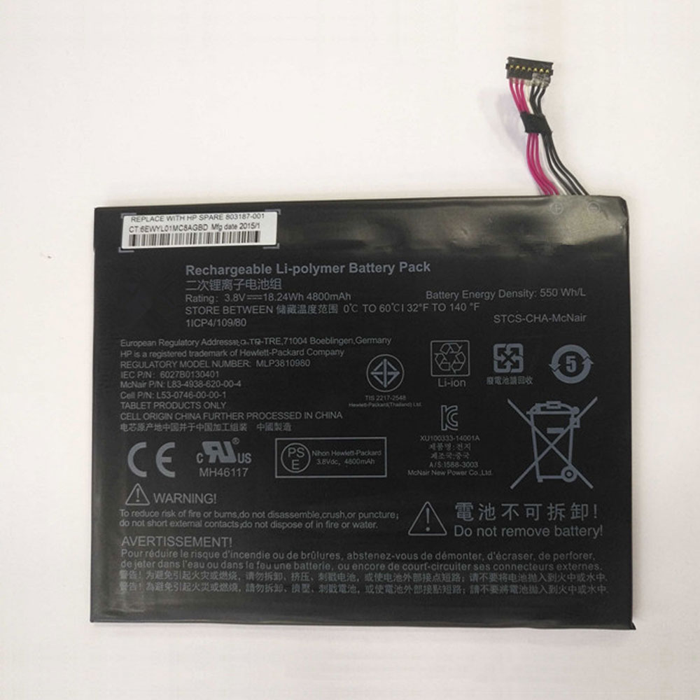 MLP3810980 Tablet accu's
