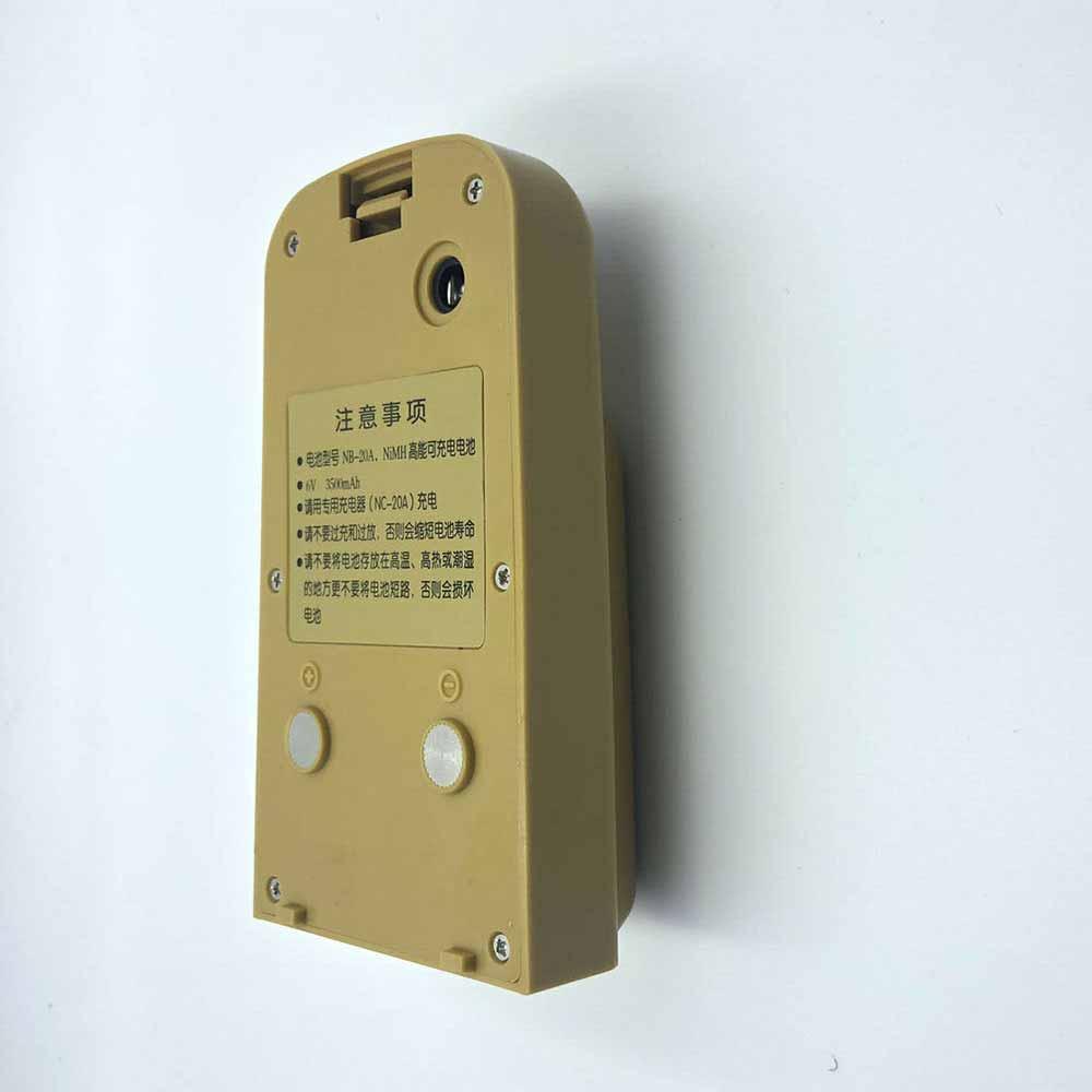 NB20A batterij