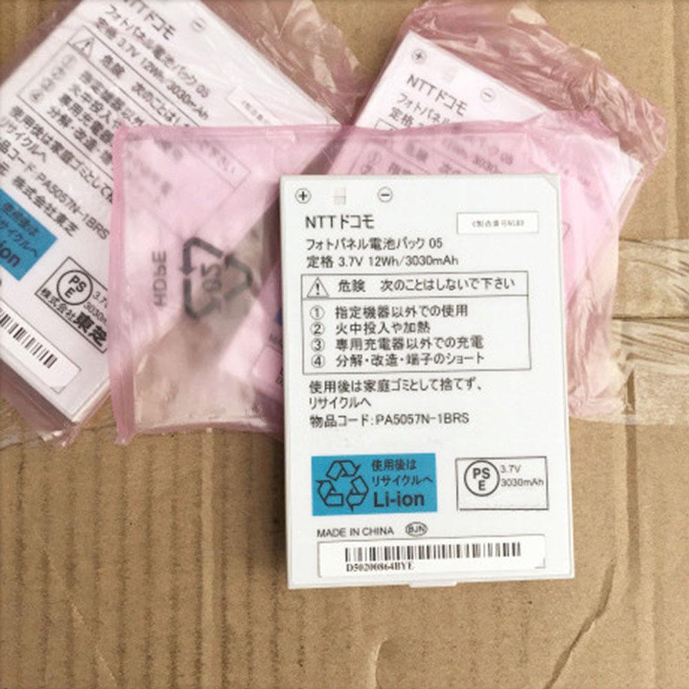 PA5057N-1BRS Tablet accu's