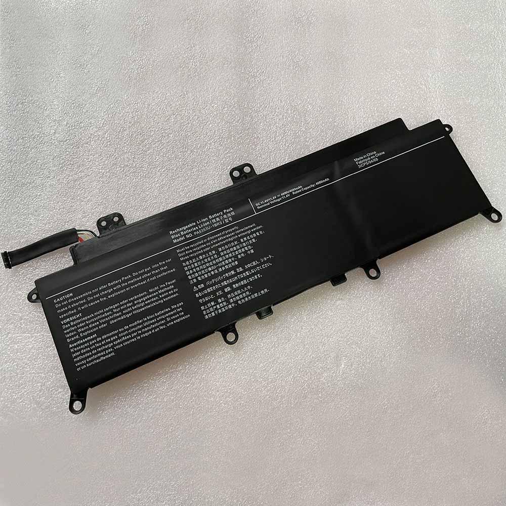 PA5353U-1BRS batterij