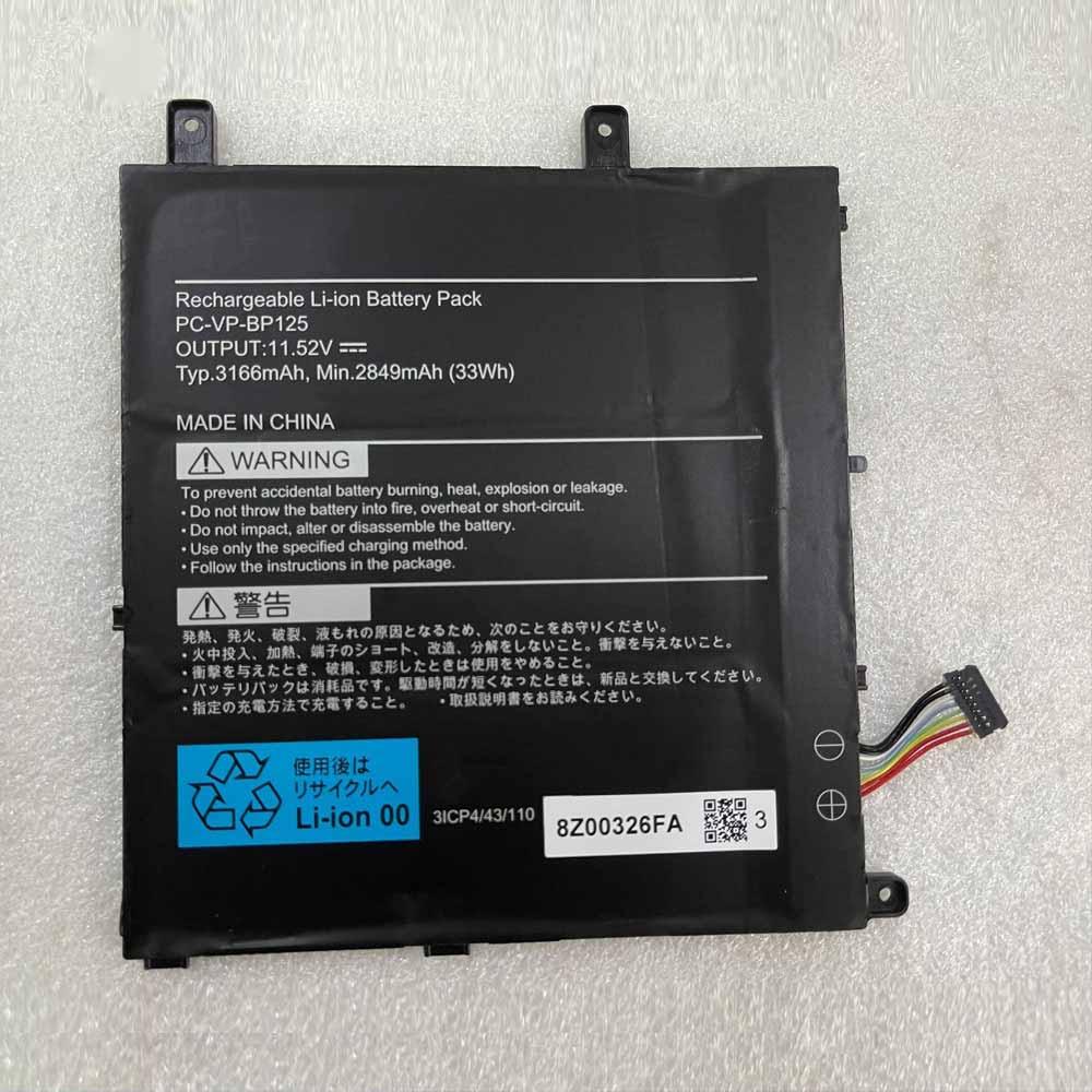 PC-VP-BP125 Tablet accu's