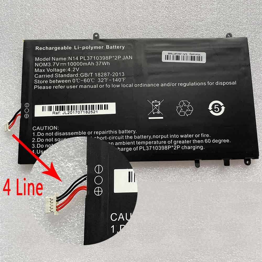 pl3710398p*2p Tablet accu