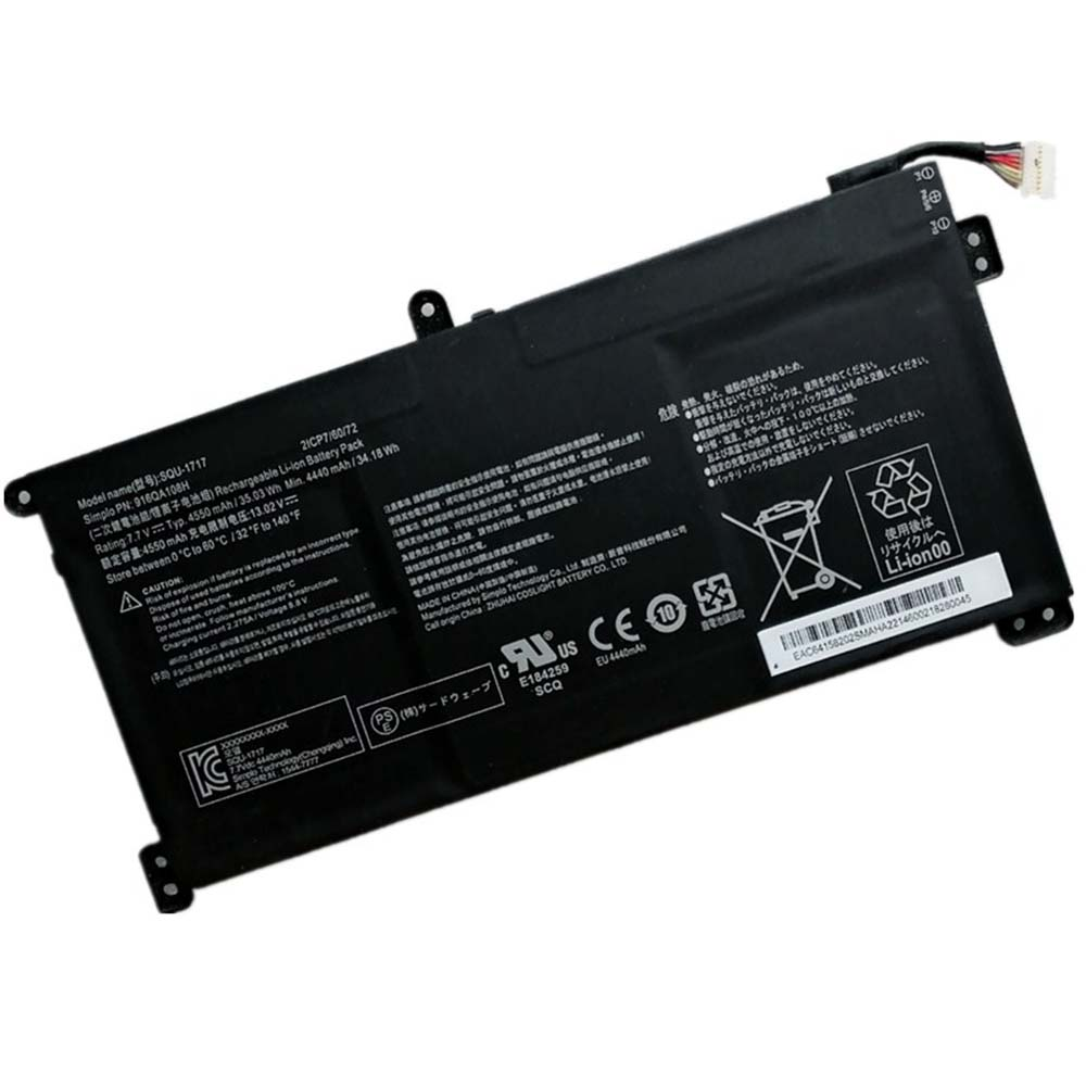 SQU-1717 laptop accu's