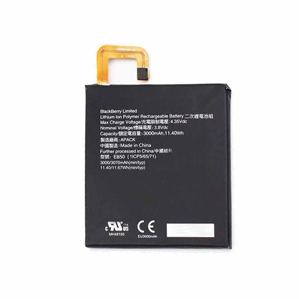 EB50 batterij