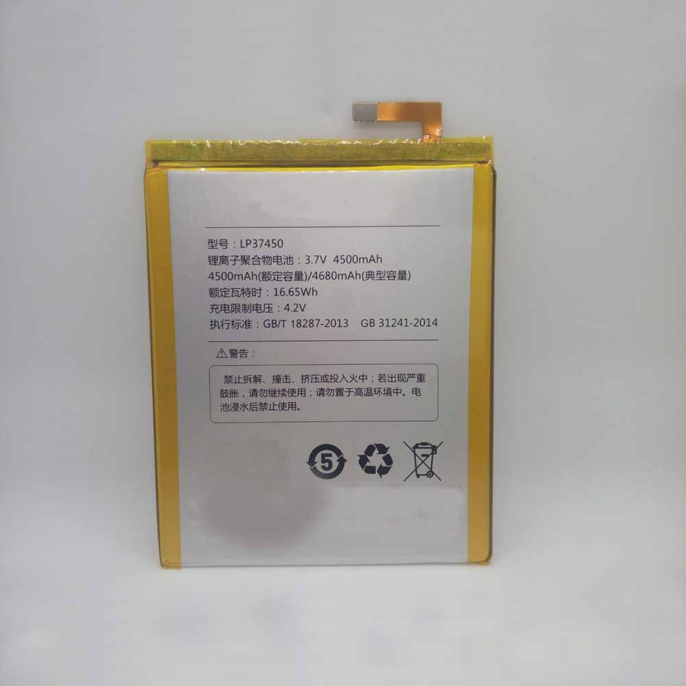 LP37450