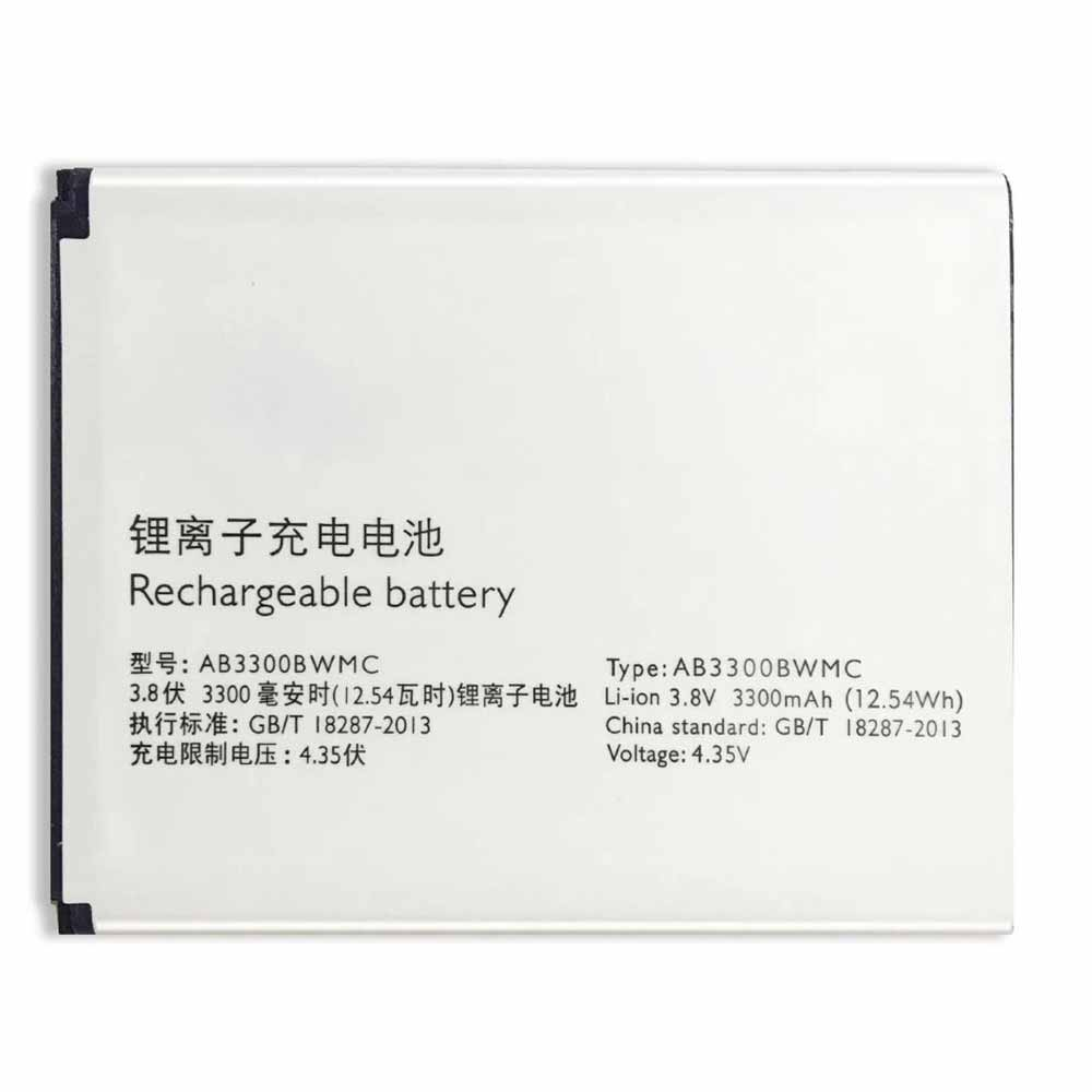 AB3300BWMC Telefoon Accu's