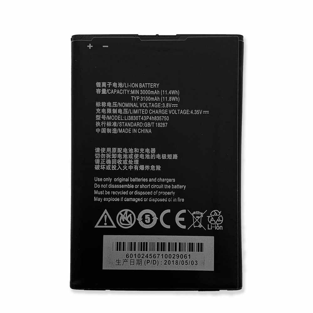 Li3830T43P4h835750 batterij