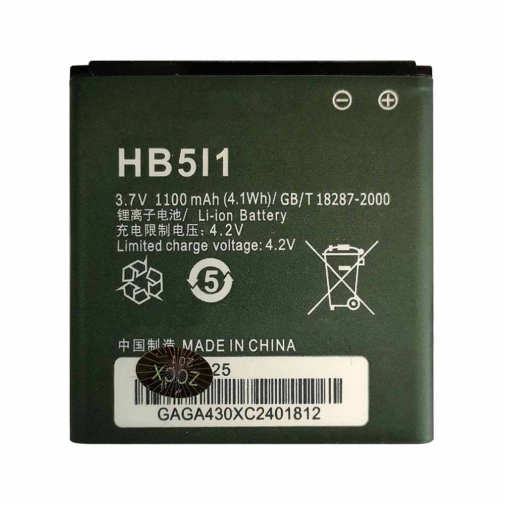HB5I1 batterij