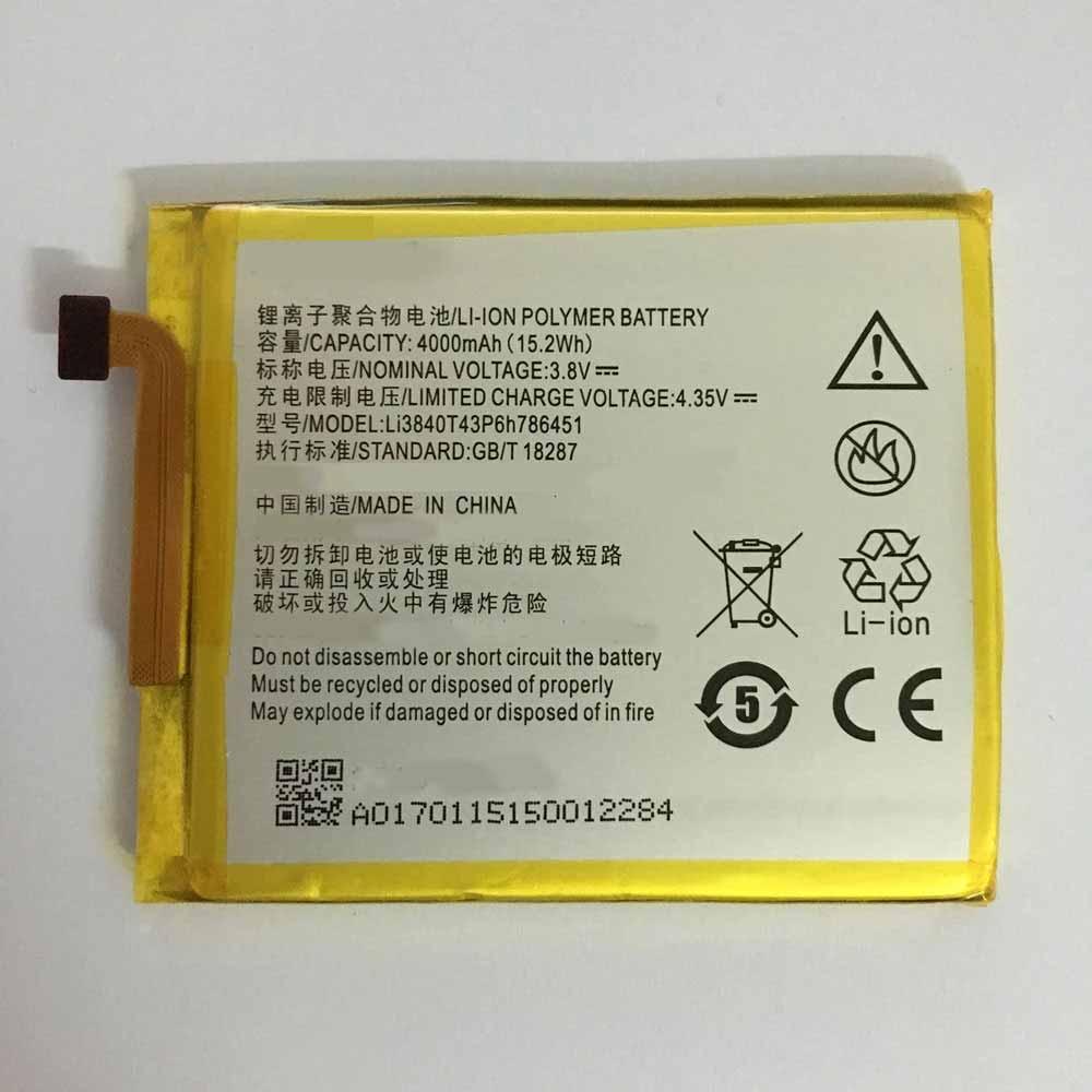 Li3840T43P6h786451