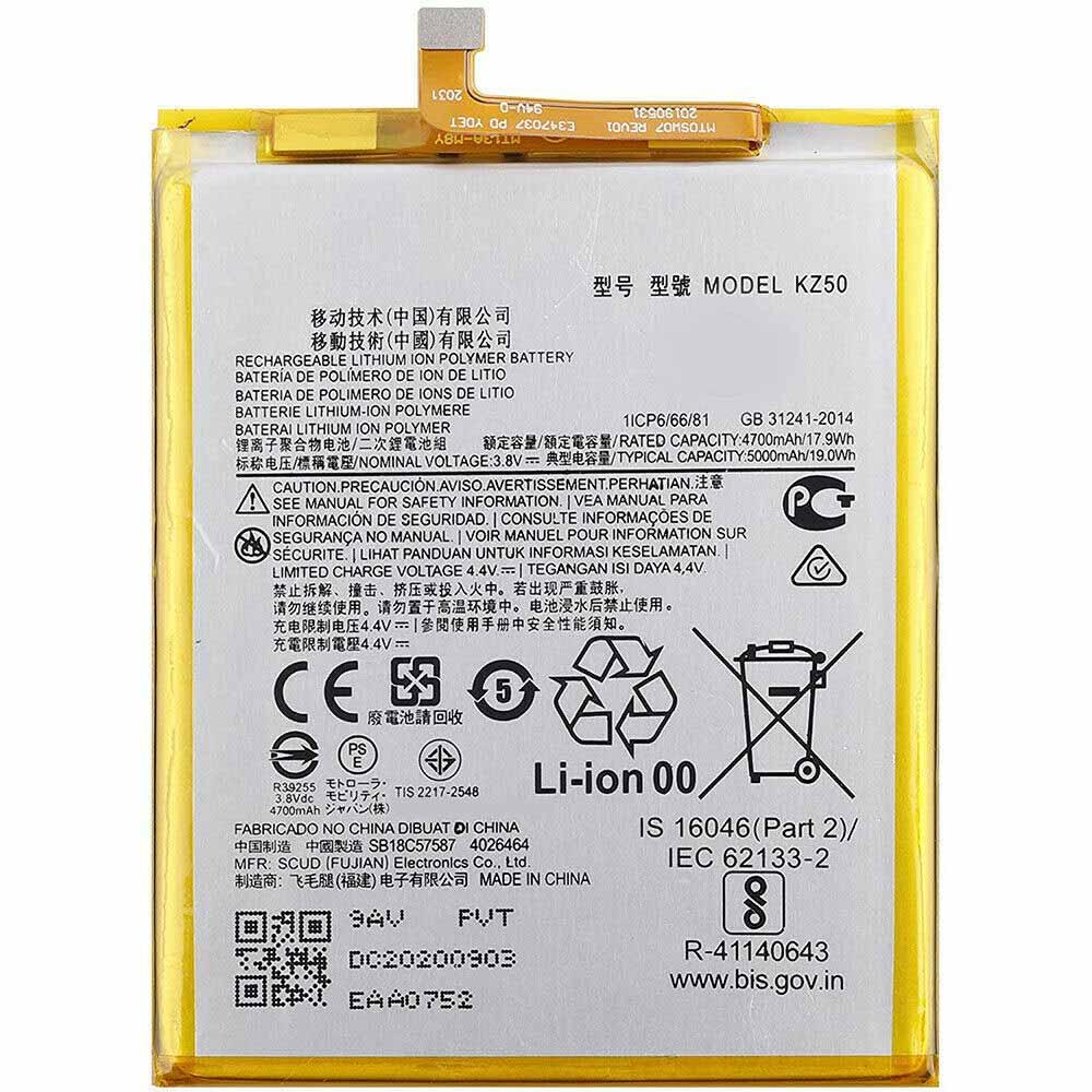 KZ50 batterij