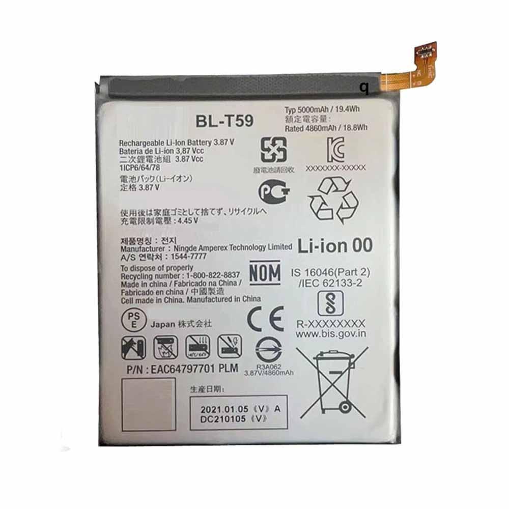 BL-T59 4860mAh/18.8WH 3.87V/4.45V laptop accu