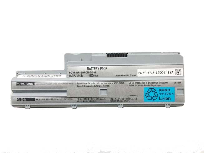 PC-VP-WP88 laptop accu's