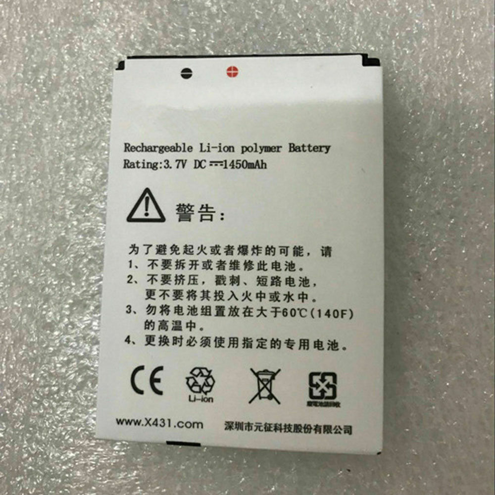 X431 1450mAh 3.7V/4.2V laptop accu