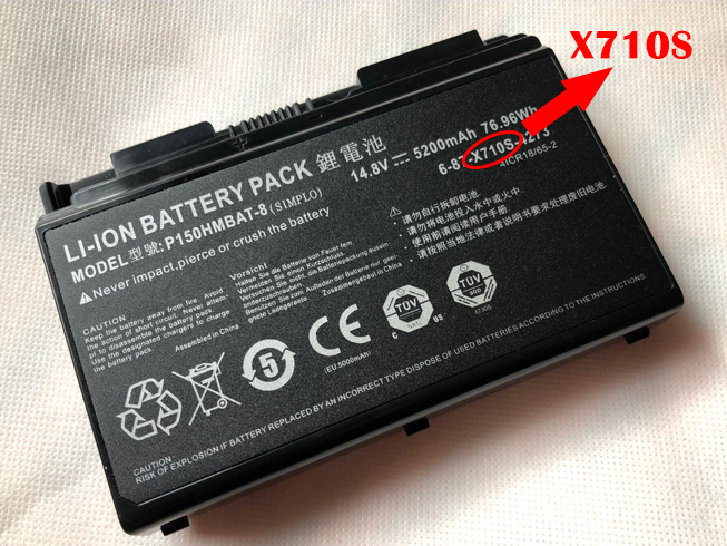 P150HMBAT-8 laptop accu's